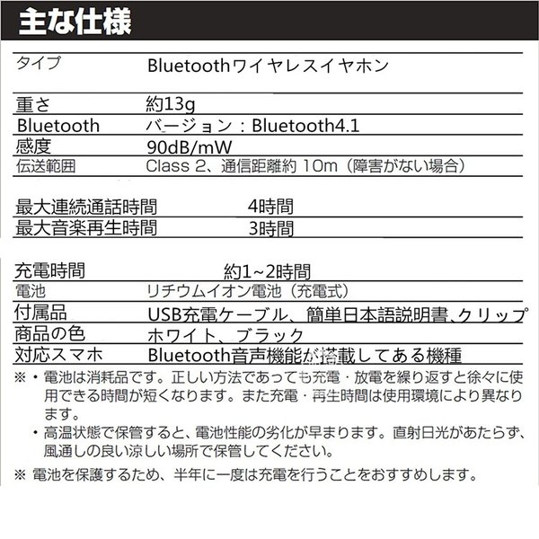 ワイヤレスイヤホン Bluetooth 4.1 スポーツ ブルートゥースイヤホン iPhoneX/8/7/6s/6 Xperia Android 対応 高音質 ワイヤレスイヤホン|meiseishop|02