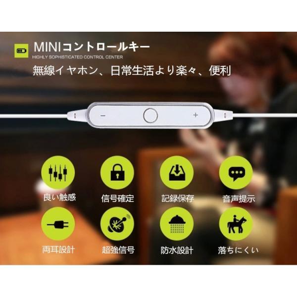 ワイヤレスイヤホン Bluetooth 4.1 スポーツ ブルートゥースイヤホン iPhoneX/8/7/6s/6 Xperia Android 対応 高音質 ワイヤレスイヤホン meiseishop 12
