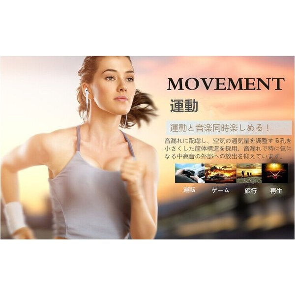 ワイヤレスイヤホン Bluetooth 4.1 スポーツ ブルートゥースイヤホン iPhoneX/8/7/6s/6 Xperia Android 対応 高音質 ワイヤレスイヤホン|meiseishop|03