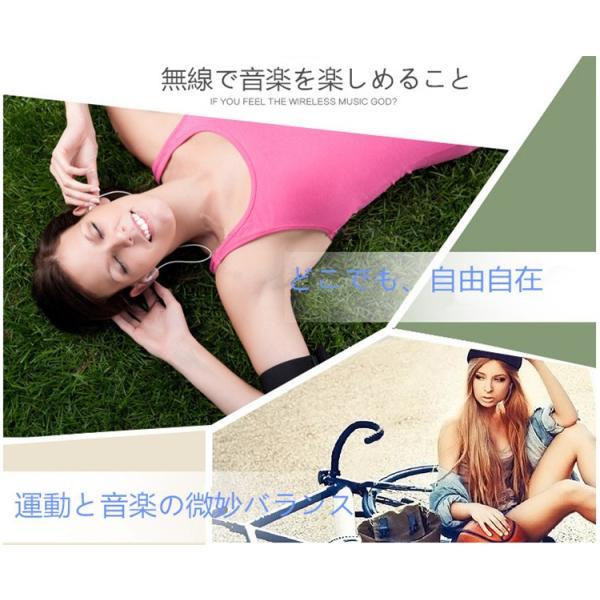 ワイヤレスイヤホン Bluetooth 4.1 スポーツ ブルートゥースイヤホン iPhoneX/8/7/6s/6 Xperia Android 対応 高音質 ワイヤレスイヤホン|meiseishop|04