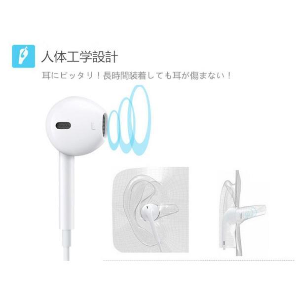 ワイヤレスイヤホン Bluetooth 4.1 スポーツ ブルートゥースイヤホン iPhoneX/8/7/6s/6 Xperia Android 対応 高音質 ワイヤレスイヤホン|meiseishop|07