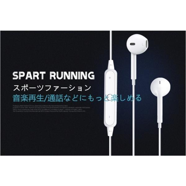 ワイヤレスイヤホン Bluetooth 4.1 スポーツ ブルートゥースイヤホン iPhoneX/8/7/6s/6 Xperia Android 対応 高音質 ワイヤレスイヤホン meiseishop 08