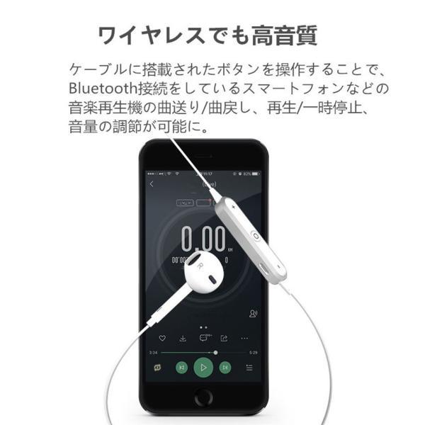ワイヤレスイヤホン Bluetooth 4.1 スポーツ ブルートゥースイヤホン iPhoneX/8/7/6s/6 Xperia Android 対応 高音質 ワイヤレスイヤホン meiseishop 10