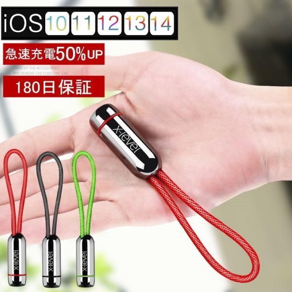 超小型 ストラップ式 充電ケーブル iPhoneケーブル Type-Cケーブル Micro USBケーブル 急速充電 データ転送ケーブル 合金ケーブル iPhone用 Android用 長さ0.18m|meiseishop