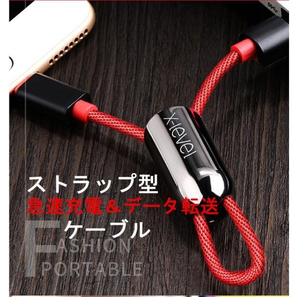 超小型 ストラップ式 充電ケーブル iPhoneケーブル Type-Cケーブル Micro USBケーブル 急速充電 データ転送ケーブル 合金ケーブル iPhone用 Android用 長さ0.18m|meiseishop|02