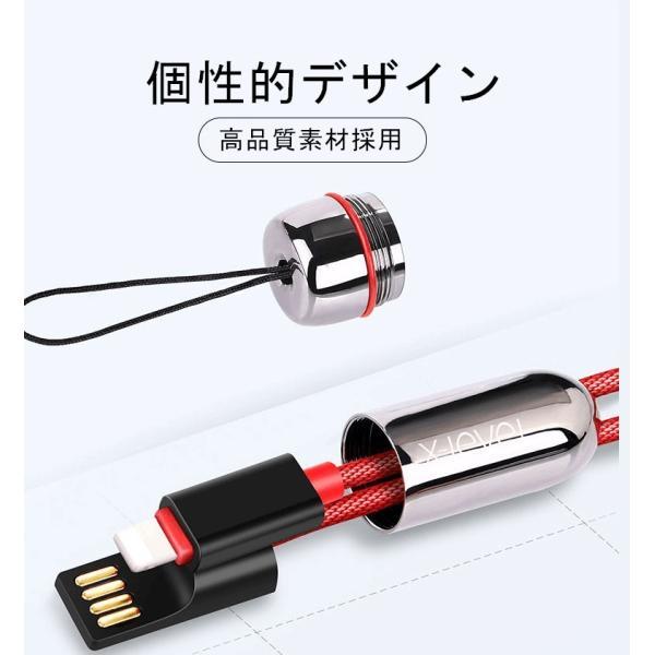 超小型 ストラップ式 充電ケーブル iPhoneケーブル Type-Cケーブル Micro USBケーブル 急速充電 データ転送ケーブル 合金ケーブル iPhone用 Android用 長さ0.18m|meiseishop|12