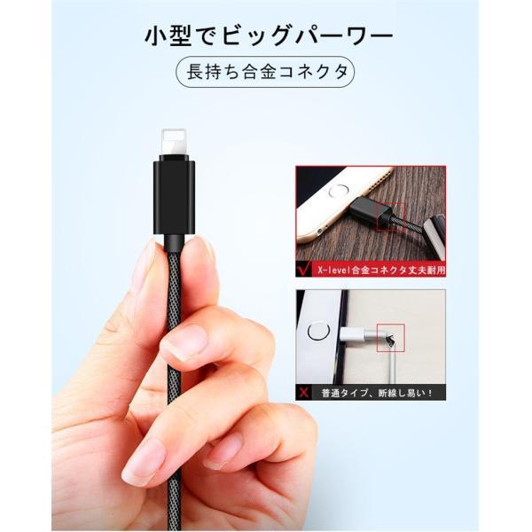 超小型 ストラップ式 充電ケーブル iPhoneケーブル Type-Cケーブル Micro USBケーブル 急速充電 データ転送ケーブル 合金ケーブル iPhone用 Android用 長さ0.18m|meiseishop|17