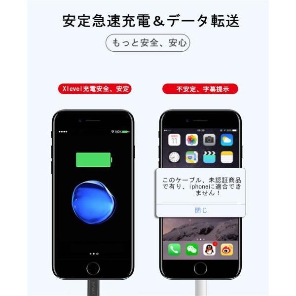 超小型 ストラップ式 充電ケーブル iPhoneケーブル Type-Cケーブル Micro USBケーブル 急速充電 データ転送ケーブル 合金ケーブル iPhone用 Android用 長さ0.18m|meiseishop|06