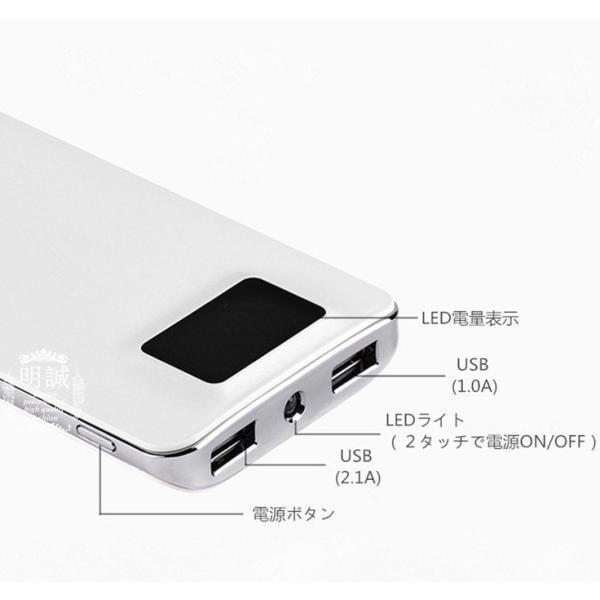 10000mAh モバイルバッテリー 大容量 スマホ充電器 超薄型 軽量 USB2ポート 2台同時充電可能 LED液晶画面 残量表示 急速充電 2.1A 携帯充電器 iphoneX【PL保険】|meiseishop|04