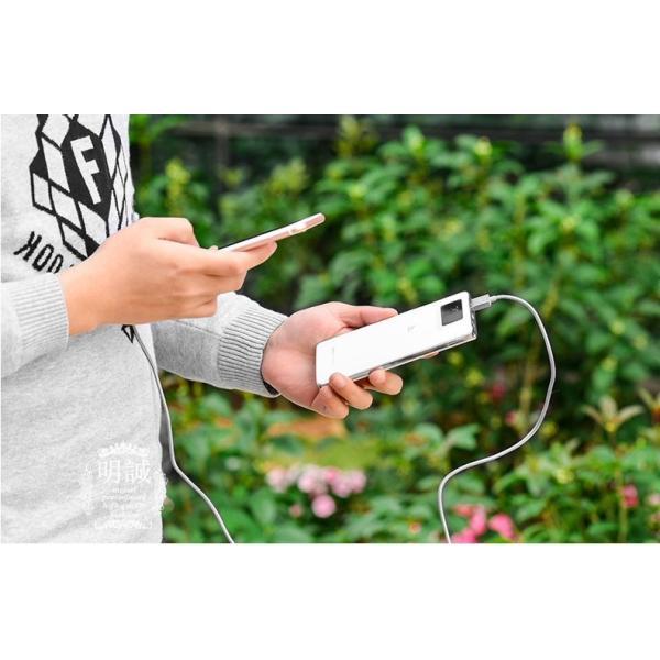 10000mAh モバイルバッテリー 大容量 スマホ充電器 超薄型 軽量 USB2ポート 2台同時充電可能 LED液晶画面 残量表示 急速充電 2.1A 携帯充電器 iphoneX【PL保険】|meiseishop|09