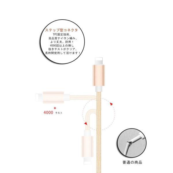 iPhoneケーブル Type-Cケーブル Micro USBケーブル 3in1充電ケーブル 超小型 ストラップ式 急速充電ケーブル ナイロンケーブル iPhone用 Android用|meiseishop|11