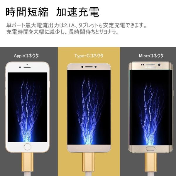 iPhoneケーブル Type-Cケーブル Micro USBケーブル 3in1充電ケーブル 超小型 ストラップ式 急速充電ケーブル ナイロンケーブル iPhone用 Android用|meiseishop|13