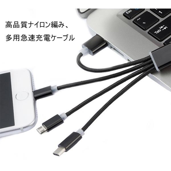 iPhoneケーブル Type-Cケーブル Micro USBケーブル 3in1充電ケーブル 超小型 ストラップ式 急速充電ケーブル ナイロンケーブル iPhone用 Android用|meiseishop|16