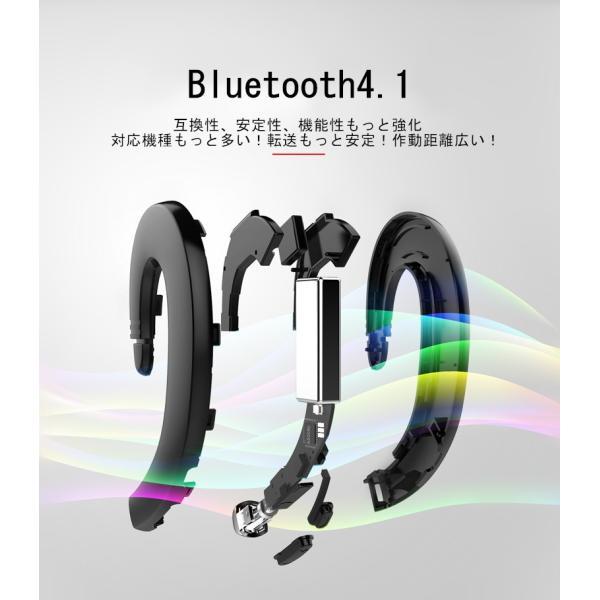 Bluetooth 4.1 ワイヤレスイヤホン ヘッドセット 片耳 高音質 耳掛け型 ブルートゥースイヤホン スポーツ 日本語音声通知通話可 マイク内蔵 iPhone&Android対応|meiseishop|03