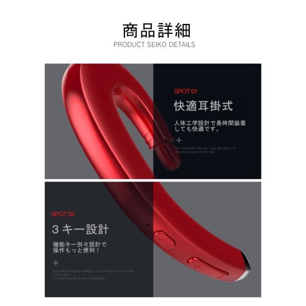 Bluetooth 4.1 ワイヤレスイヤホン ヘッドセット 片耳 高音質 耳掛け型 ブルートゥースイヤホン スポーツ 日本語音声通知通話可 マイク内蔵 iPhone&Android対応|meiseishop|05