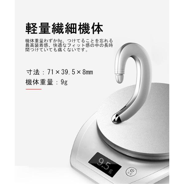 Bluetooth 4.1 ワイヤレスイヤホン ヘッドセット 片耳 高音質 耳掛け型 ブルートゥースイヤホン スポーツ 日本語音声通知通話可 マイク内蔵 iPhone&Android対応|meiseishop|07