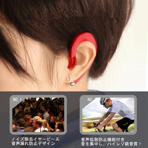 ブルートゥースイヤホン ワイヤレスイヤホン Bluetooth 4.1 ヘッドセット 片耳 高音質 耳掛け型 日本語音声通知 スポーツ マイク内蔵通話可 iPhone&Android対応 meiseishop 13