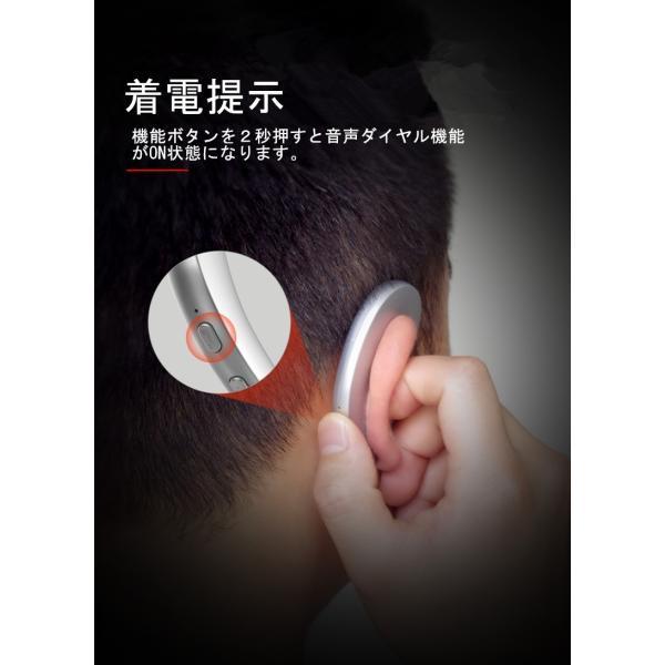 ブルートゥースイヤホン ワイヤレスイヤホン Bluetooth 4.1 ヘッドセット 片耳 高音質 耳掛け型 日本語音声通知 スポーツ マイク内蔵通話可 iPhone&Android対応 meiseishop 15