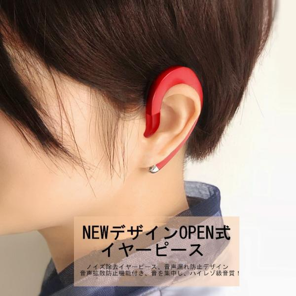ブルートゥースイヤホン ワイヤレスイヤホン Bluetooth 4.1 ヘッドセット 片耳 高音質 耳掛け型 日本語音声通知 スポーツ マイク内蔵通話可 iPhone&Android対応 meiseishop 16