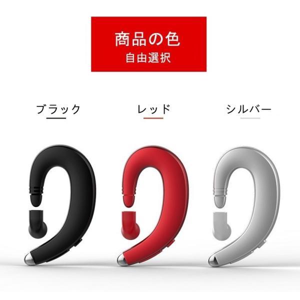 ブルートゥースイヤホン ワイヤレスイヤホン Bluetooth 4.1 ヘッドセット 片耳 高音質 耳掛け型 日本語音声通知 スポーツ マイク内蔵通話可 iPhone&Android対応 meiseishop 19