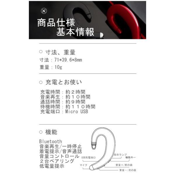 ブルートゥースイヤホン ワイヤレスイヤホン Bluetooth 4.1 ヘッドセット 片耳 高音質 耳掛け型 日本語音声通知 スポーツ マイク内蔵通話可 iPhone&Android対応 meiseishop 20
