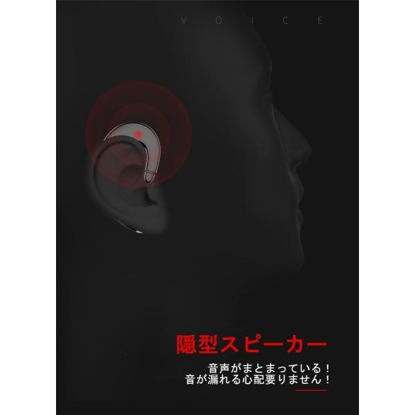 ブルートゥースイヤホン ワイヤレスイヤホン Bluetooth 4.1 ヘッドセット 片耳 高音質 耳掛け型 日本語音声通知 スポーツ マイク内蔵通話可 iPhone&Android対応 meiseishop 10