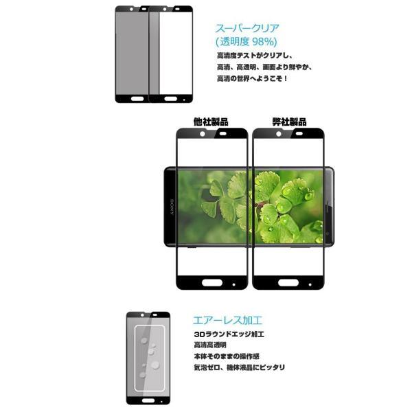 Android One X4 3D全面保護ガラスフィルム AQUOS Sense Plus SH-M07 曲面 強化ガラス保護フィルム Android One X4 剛柔ガラス AQUOS Sense Plus ソフトフレーム|meiseishop|13