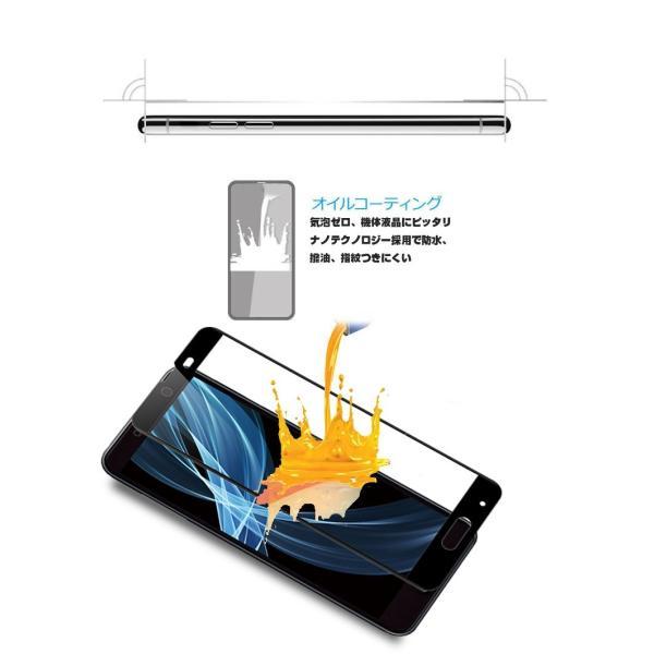 Android One X4 3D全面保護ガラスフィルム AQUOS Sense Plus SH-M07 曲面 強化ガラス保護フィルム Android One X4 剛柔ガラス AQUOS Sense Plus ソフトフレーム|meiseishop|16