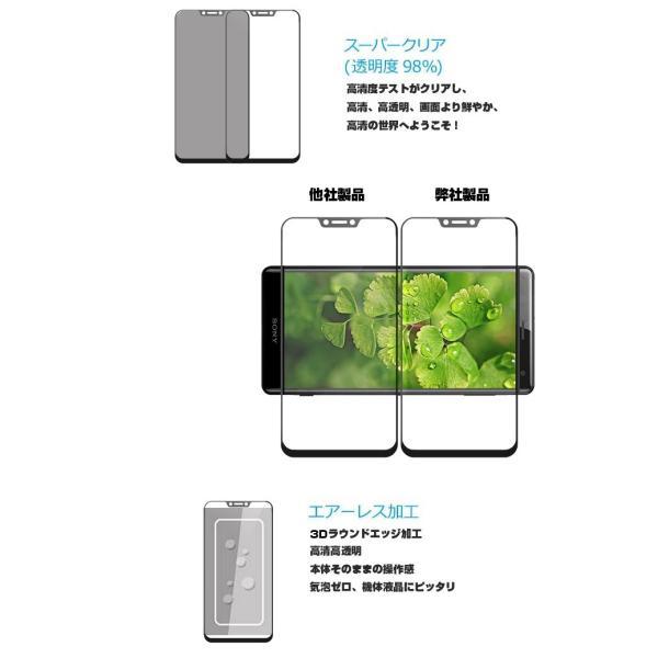 ZenFone 5 ZE620KL 3D 全面保護 ガラスフィルム ZenFone 5 曲面 強化ガラス保護フィルム ZenFone 5 ZE620KL フルーカバー ZE620KL 剛柔ガラス ソフトフレーム|meiseishop|13