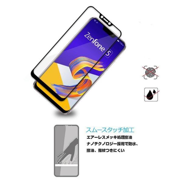 ZenFone 5 ZE620KL 3D 全面保護 ガラスフィルム ZenFone 5 曲面 強化ガラス保護フィルム ZenFone 5 ZE620KL フルーカバー ZE620KL 剛柔ガラス ソフトフレーム|meiseishop|14