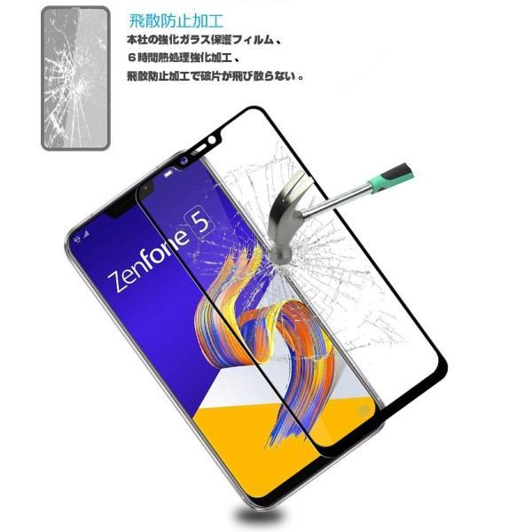 ZenFone 5 ZE620KL 3D 全面保護 ガラスフィルム ZenFone 5 曲面 強化ガラス保護フィルム ZenFone 5 ZE620KL フルーカバー ZE620KL 剛柔ガラス ソフトフレーム|meiseishop|18