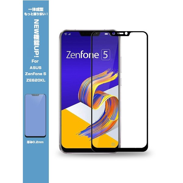 ZenFone 5 ZE620KL 3D 全面保護 ガラスフィルム ZenFone 5 曲面 強化ガラス保護フィルム ZenFone 5 ZE620KL フルーカバー ZE620KL 剛柔ガラス ソフトフレーム|meiseishop|10