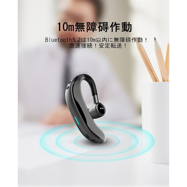 ブルートゥースイヤホン Bluetooth 4.1 ワイヤレスイヤホン 耳掛け型 ヘッドセット 片耳 最高音質 マイク内蔵 日本語音声通知 180°回転 超長待機 左右耳兼用|meiseishop|14