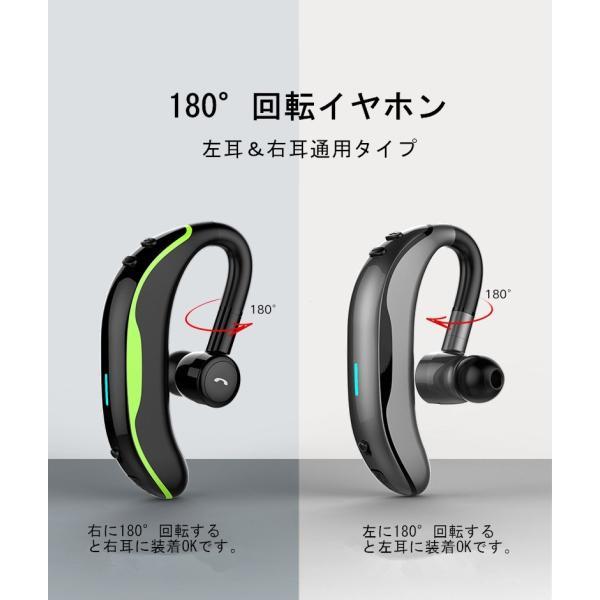 ブルートゥースイヤホン Bluetooth 4.1 ワイヤレスイヤホン 耳掛け型 ヘッドセット 片耳 最高音質 マイク内蔵 日本語音声通知 180°回転 超長待機 左右耳兼用|meiseishop|15