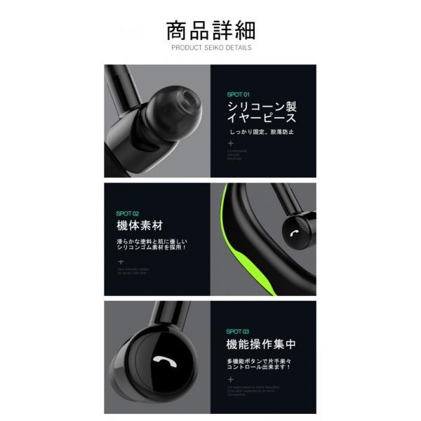ブルートゥースイヤホン Bluetooth 4.1 ワイヤレスイヤホン 耳掛け型 ヘッドセット 片耳 最高音質 マイク内蔵 日本語音声通知 180°回転 超長待機 左右耳兼用|meiseishop|19