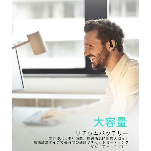 ブルートゥースイヤホン Bluetooth 4.1 ワイヤレスイヤホン 耳掛け型 ヘッドセット 片耳 最高音質 マイク内蔵 日本語音声通知 180°回転 超長待機 左右耳兼用|meiseishop|03