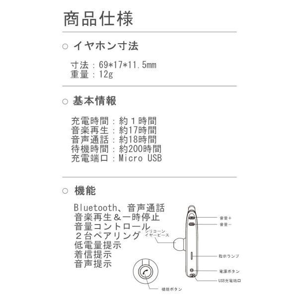ブルートゥースイヤホン Bluetooth 4.1 ワイヤレスイヤホン 耳掛け型 ヘッドセット 片耳 最高音質 マイク内蔵 日本語音声通知 180°回転 超長待機 左右耳兼用|meiseishop|21