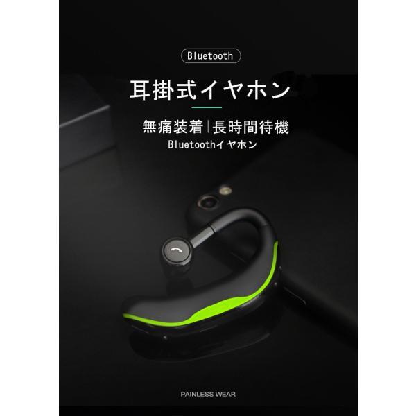 ブルートゥースイヤホン Bluetooth 4.1 ワイヤレスイヤホン 耳掛け型 ヘッドセット 片耳 最高音質 マイク内蔵 日本語音声通知 180°回転 超長待機 左右耳兼用|meiseishop|05