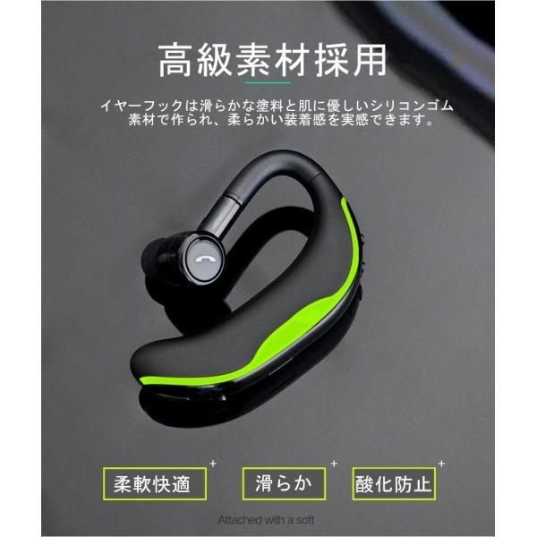 ブルートゥースイヤホン Bluetooth 4.1 ワイヤレスイヤホン 耳掛け型 ヘッドセット 片耳 最高音質 マイク内蔵 日本語音声通知 180°回転 超長待機 左右耳兼用|meiseishop|07