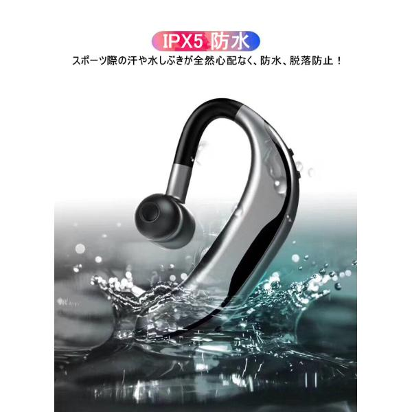 ブルートゥースイヤホン Bluetooth 4.1 ワイヤレスイヤホン 耳掛け型 ヘッドセット 片耳 最高音質 マイク内蔵 ハンズフリー 180°回転 超長待機時間 左右耳兼用|meiseishop|08