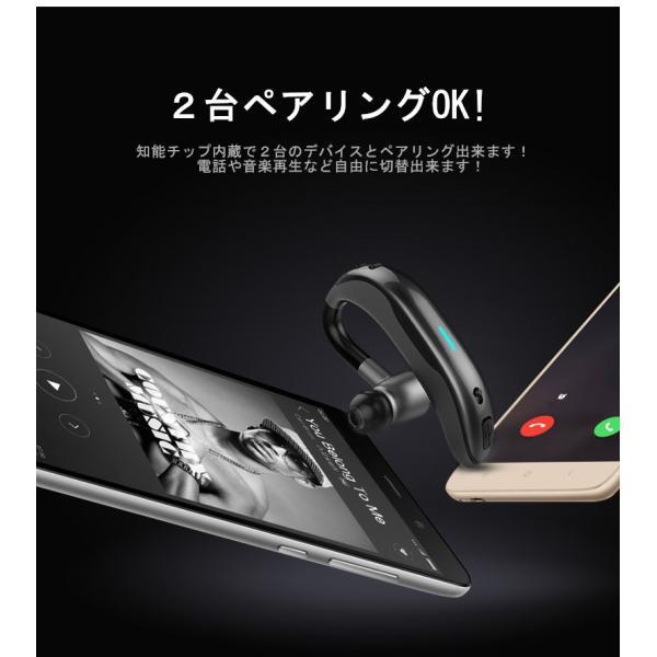 ブルートゥースイヤホン Bluetooth 4.1 ワイヤレスイヤホン 耳掛け型 ヘッドセット 片耳 最高音質 マイク内蔵 日本語音声通知 180°回転 超長待機 左右耳兼用|meiseishop|09