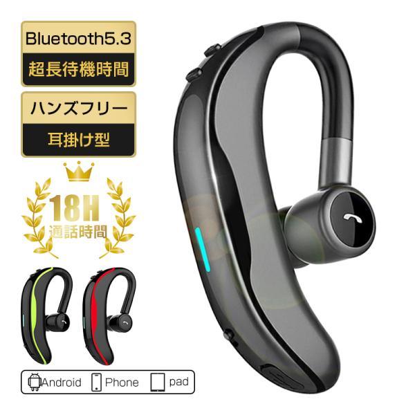 Bluetooth 4.1 耳掛け型 ブルートゥースイヤホン ワイヤレスイヤホン ヘッドセット 片耳 最高音質 日本語音声通知 ハンズフリー 180°回転 超長待機 左右耳兼用 meiseishop