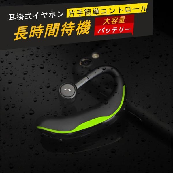 Bluetooth 4.1 耳掛け型 ブルートゥースイヤホン ワイヤレスイヤホン ヘッドセット 片耳 最高音質 日本語音声通知 ハンズフリー 180°回転 超長待機 左右耳兼用 meiseishop 12