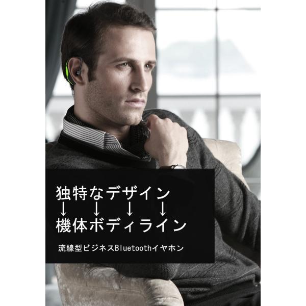 Bluetooth 4.1 耳掛け型 ブルートゥースイヤホン ワイヤレスイヤホン ヘッドセット 片耳 最高音質 日本語音声通知 ハンズフリー 180°回転 超長待機 左右耳兼用 meiseishop 13