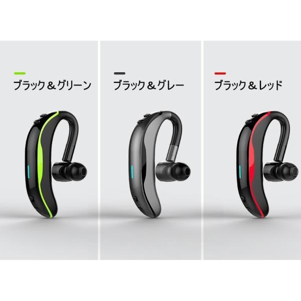 Bluetooth 4.1 耳掛け型 ブルートゥースイヤホン ワイヤレスイヤホン ヘッドセット 片耳 最高音質 日本語音声通知 ハンズフリー 180°回転 超長待機 左右耳兼用 meiseishop 20