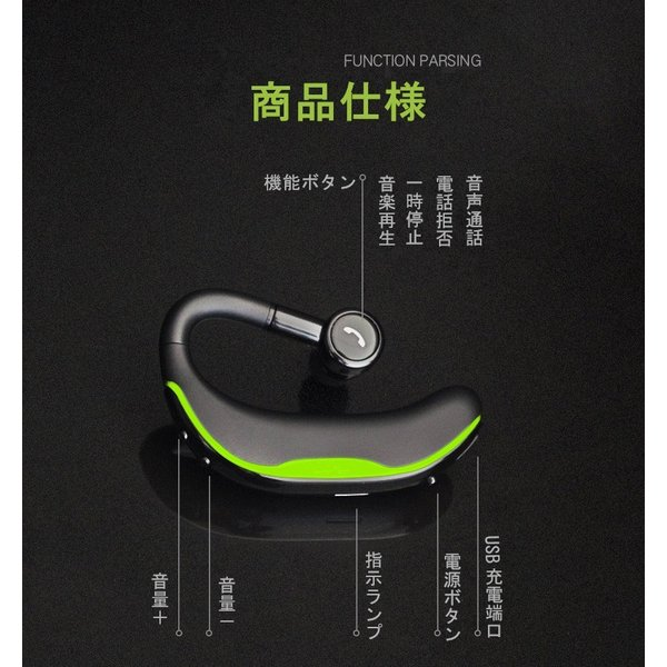 Bluetooth 4.1 耳掛け型 ブルートゥースイヤホン ワイヤレスイヤホン ヘッドセット 片耳 最高音質 日本語音声通知 ハンズフリー 180°回転 超長待機 左右耳兼用 meiseishop 06