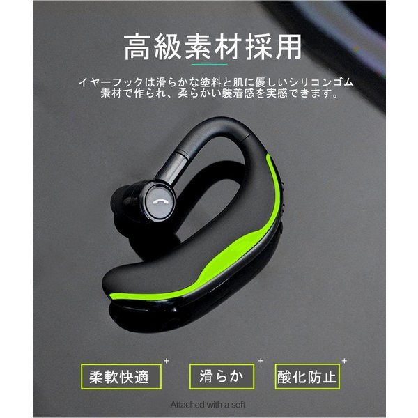 Bluetooth 4.1 耳掛け型 ブルートゥースイヤホン ワイヤレスイヤホン ヘッドセット 片耳 最高音質 日本語音声通知 ハンズフリー 180°回転 超長待機 左右耳兼用 meiseishop 07