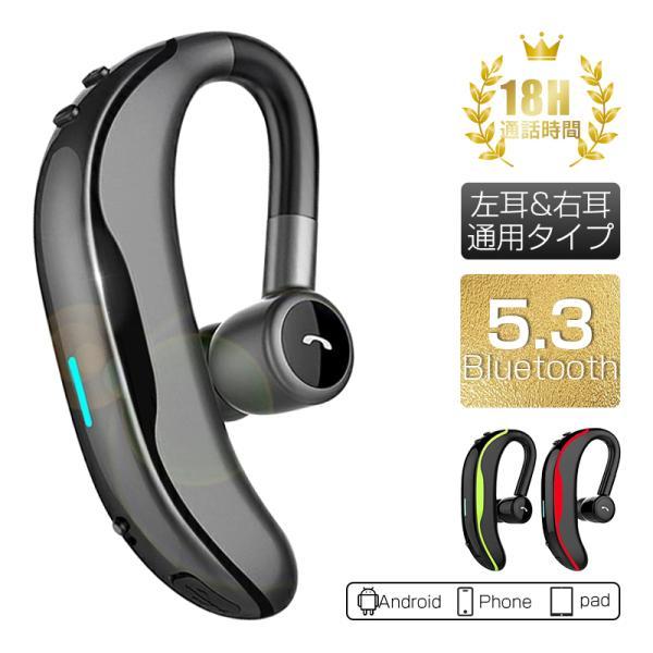 ブルートゥースイヤホン ワイヤレスイヤホン Bluetooth 4.1 耳掛け型 ヘッドセット 片耳 最高音質 日本語音声通知 ハンズフリー 180°回転 超長待機 左右耳兼用|meiseishop