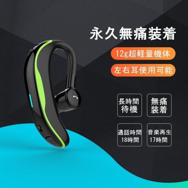 ブルートゥースイヤホン ワイヤレスイヤホン Bluetooth 4.1 耳掛け型 ヘッドセット 片耳 最高音質 日本語音声通知 ハンズフリー 180°回転 超長待機 左右耳兼用|meiseishop|11
