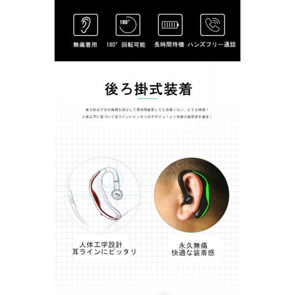 ブルートゥースイヤホン ワイヤレスイヤホン Bluetooth 4.1 耳掛け型 ヘッドセット 片耳 最高音質 日本語音声通知 ハンズフリー 180°回転 超長待機 左右耳兼用|meiseishop|17